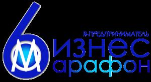 Бизнес-марафон «Прокачай свой бизнес!» Дни предпринимательства в Крыму!