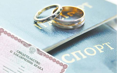 О  возобновлении государственной регистрации браков и рождений в торжественной обстановке