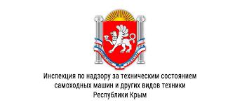 Вниманию жителей Черноморского района
