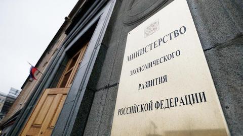 Крымский турбизнес получит дополнительную финансовую поддержку