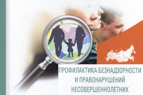 ОМВД России по Черноморскому району информирует