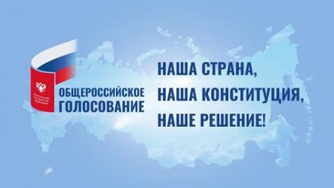 Безопасные выборы  в Черноморском  районе