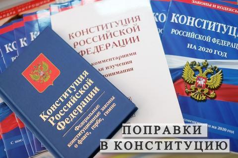 В Крыму социальные поправки к Конституции касаются большинства избирателей
