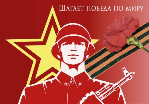 Программа мероприятий в честь Дня Победы  9 МАЯ