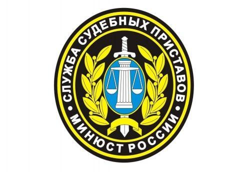 Отдел судебных приставов  по Черноморскому району УФССП России  по Республике Крым информирует