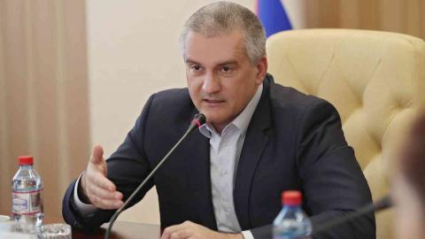 Сергей Аксёнов внёс изменения в указ о режиме повышенной готовности на территории Республики Крым
