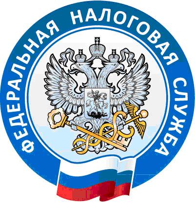 Налоговая служба Республике Крым опубликовала список должников.
