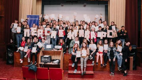 Молодёжный образовательный форум «Перспектива»