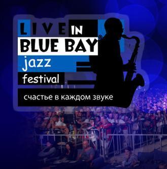 Известны имена зарубежных участников международного джазового фестиваля «Live in Blue Bay»! Подробная программа фестиваля!