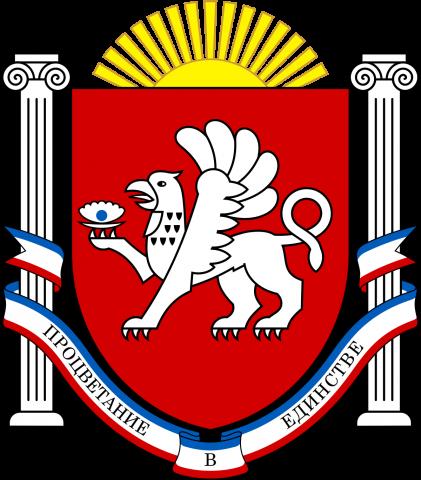 Тарханкут парламентский