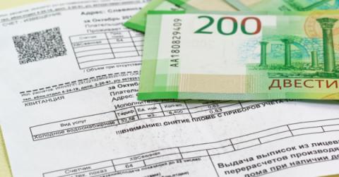 Сколько лет нужно  хранить  квитанции за ЖКУ?