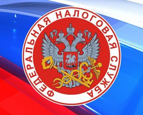 К полумиллионной  отметке приблизилось количество крымчан, подключившихся к личному кабинету налогоплательщика.