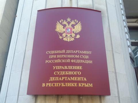Процессуальная реформа: как судиться с 1 октября