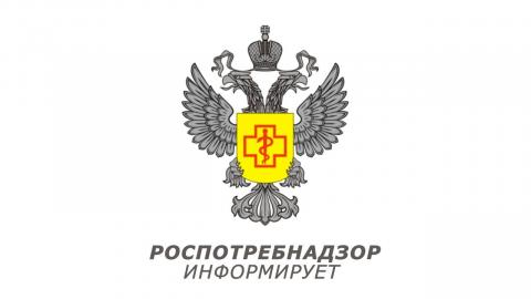 В Республике Крым продлили прививочную кампанию против гриппа
