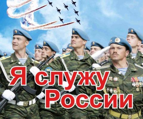 15 ноября — Всероссийский день призывника