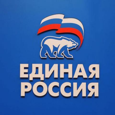 «Единая Россия» начинает обучение потенциальных кандидатов в депутаты Госдумы
