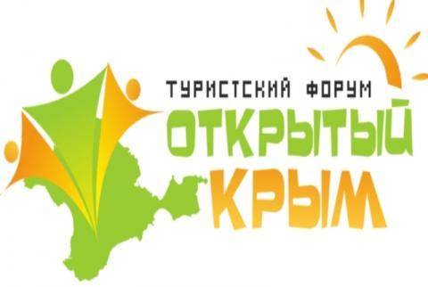 На форуме «Открытый Крым» расскажут о новых туристических маршрутах