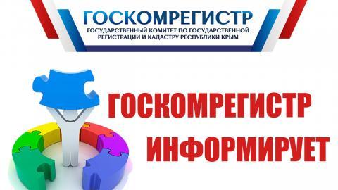 В Республике Крым не должна повториться негативная история симферопольской Каменки — Александр Спиридонов
