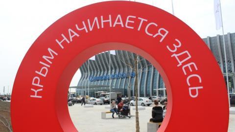 Летний отдых в Крыму остается самым доступным на юге России