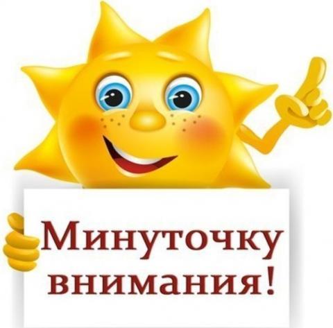 Черноморская детско-юношеская спортивная школа объявляет набор