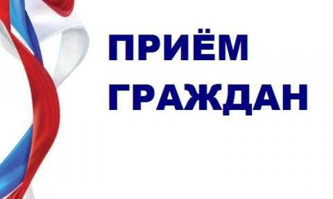 График приёма  в Черноморской общественной приёмной Черноморского местного отделения партии «ЕДИНАЯ РОССИЯ» на январь 2021 года