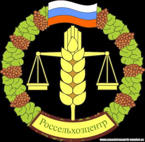 Какие опасные вредители и заболевания развиваются на посевах зерновых в Крыму