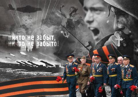 14 апреля — День освобождения Черноморского района  от немецко-фашистских захватчиков