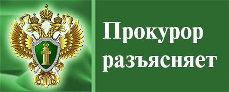 Многодетные семьи получат на погашение ипотеки  450 тысяч рублей
