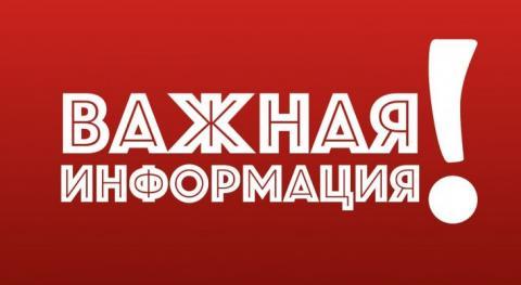 В Республике Крым с 28 марта по 14 апреля 2020 года временно приостанавливается предоставление льготного проезда гражданам