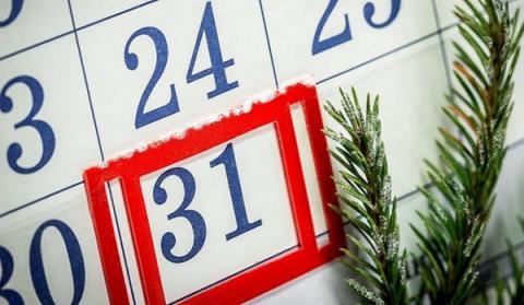 Глава Крыма объявил 31 декабря в республике выходным днем