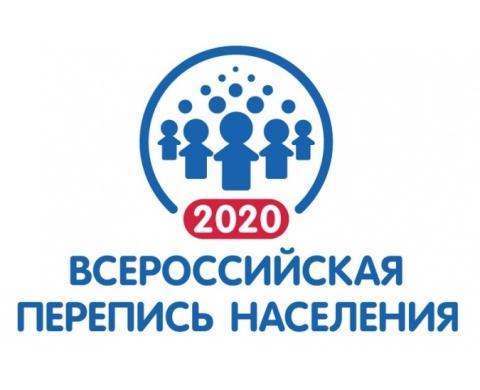 Регистраторы  Черноморского района  готовы к работе