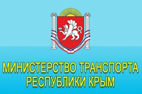 Открыты новые межрегиональные маршруты до Белгорода и Таманской автокассы