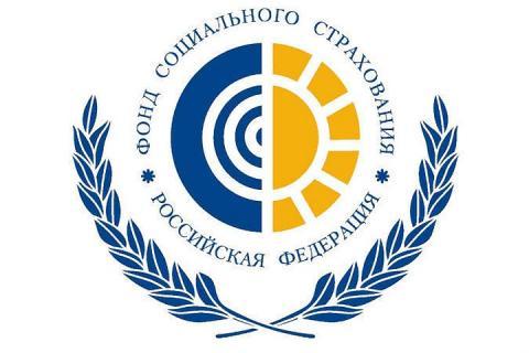 Филиал № 12 ГУ-РО Фонда социального страхования РФ по РК информирует