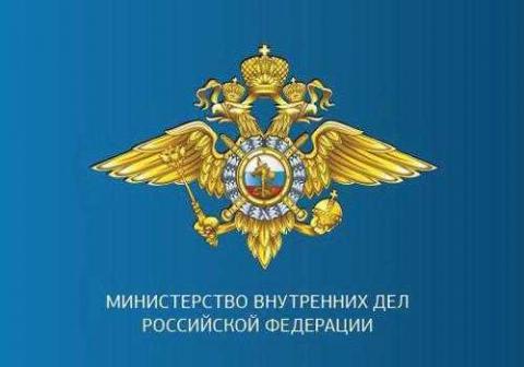 Электронная очередь в отделении  по вопросам миграции ОМВД России по Черноморскому району