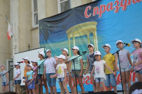 День молодёжи России  в Черноморском районе