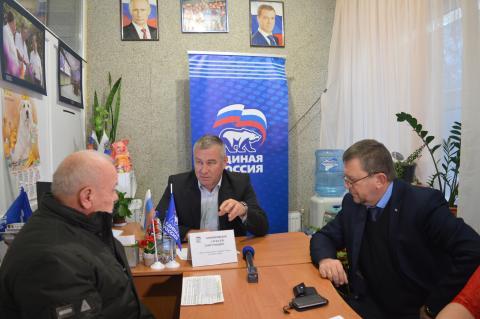Неделя приема граждан  в общественной приемной  партии «ЕДИНАЯ РОССИЯ»