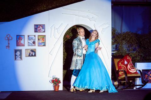 Крымский ТЮЗ приглашает на Самый сказочный концерт