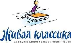 Попали в историю: подростки Крыма написали книгу о своей школьной жизни