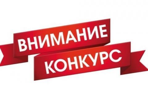 В Черноморском районе объявлен конкурс на лучший туристический логотип и слоган