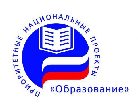 Крымские образовательные учреждения открывают новые спортплощадки