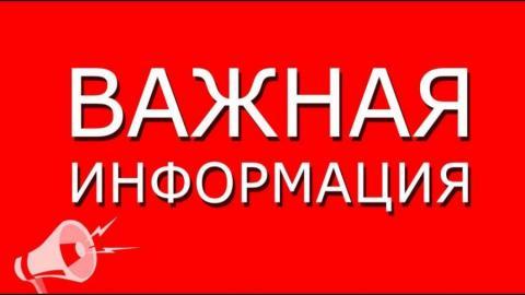 Депортированным гражданам  Узбекистана и их потомкам