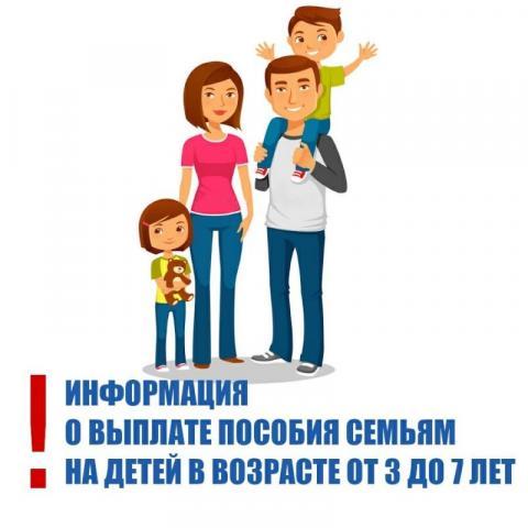С 29 мая 2020 года в МФЦ откроется предварительная запись для получения ежемесячной денежной выплаты