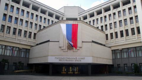 21 мая - День Государственного Совета Республики Крым –  Парламента Республики Крым