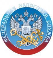 Межрайонная  ИФНС России №6 по Республике Крым информирует