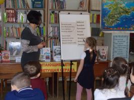 Читающие дети – цветущая страна