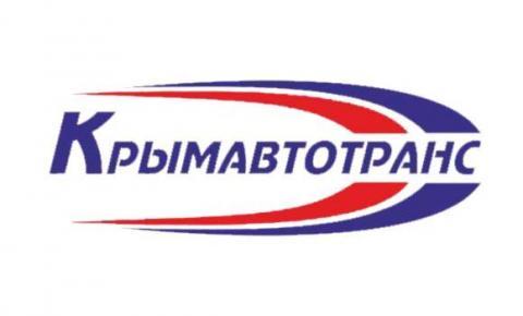 «На 19 автостанциях «Крымавтотранс» доступна оплата по безналичному расчёту»
