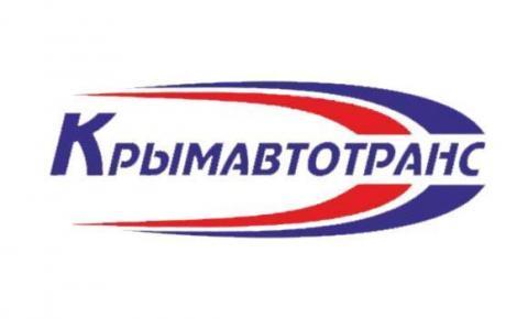 «Важная информация для пассажиров, отправляющихся от автостанций предприятия Крымавтотранс»