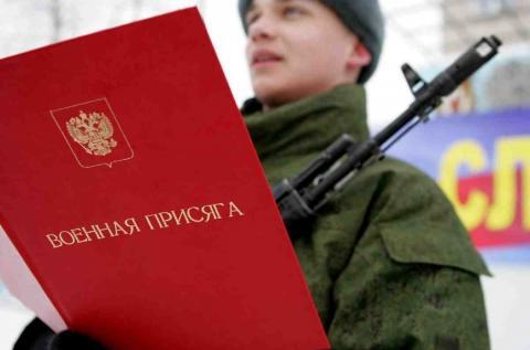 О призыве граждан на военную службу