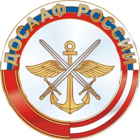 Стартовала IV школа инженерно-управленческого кадрового резерва ОПК России «Техноспецназ-2018»