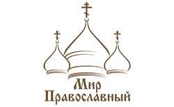 Расписание богослужений в храме  святых и праведных  Захария и Елизаветы (посёлок Черноморское)